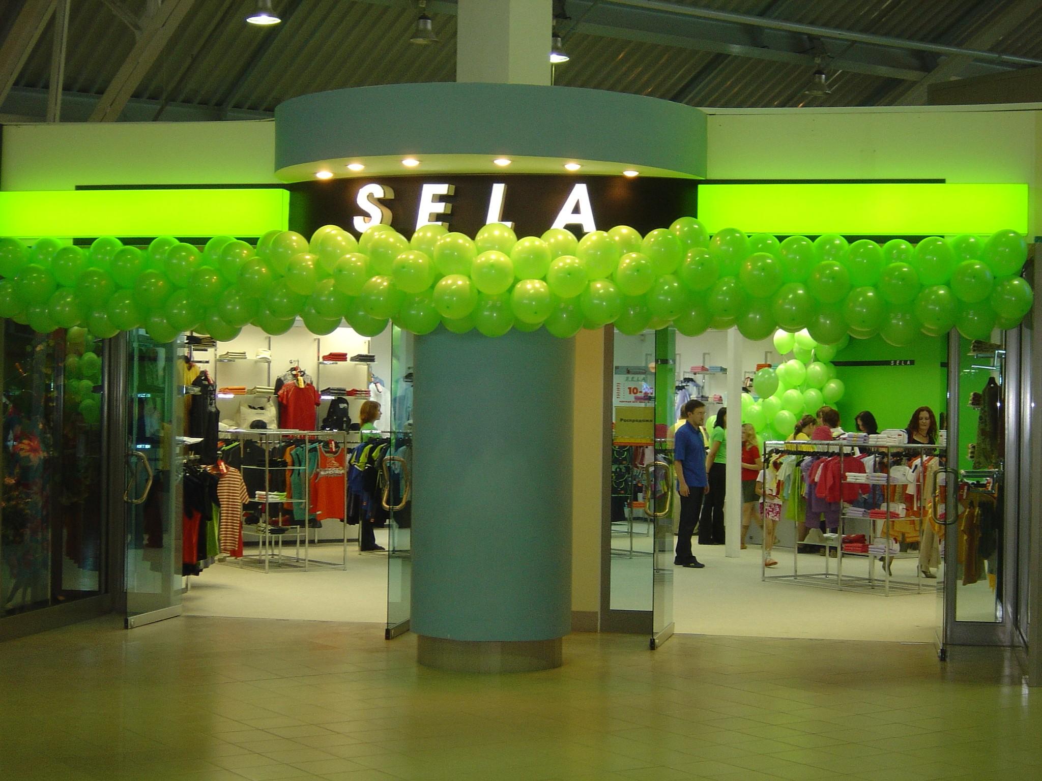 Магазины Sela